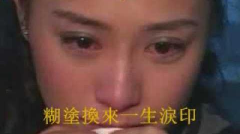 陳冠希鐘欣桐,現正啷住揼