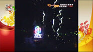 Atv classic firework1