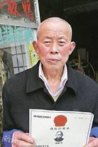 Sichuan Andy Lau 2