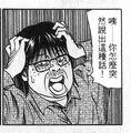 Ching0010