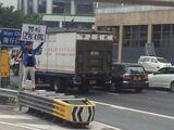 粵港自駕遊爭議