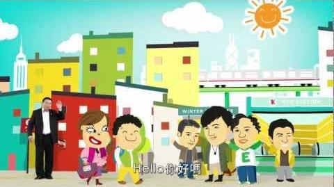 小明搭港鐵