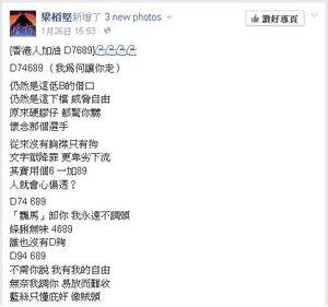 Leungd74689.jpg
