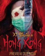 Xijinpin's hong kong