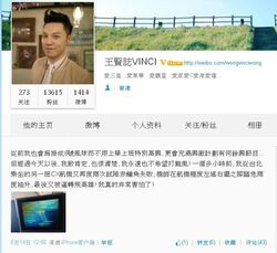 Wongyinchiweibo