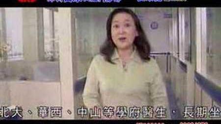 愛康健齒科連鎖(2007年) - 朱咪咪