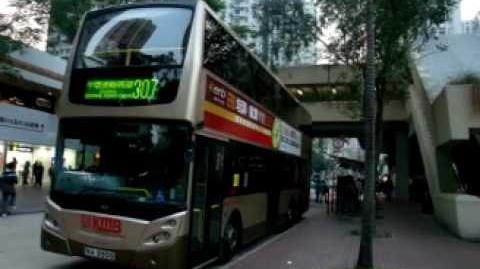 巴士低能仔 X 巴士呀叔