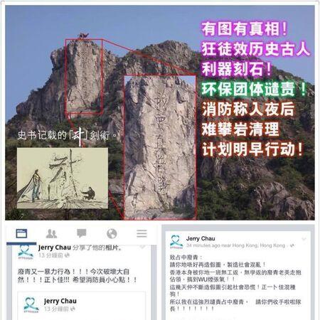 Occupy fakenewsforblue jerry.jpg