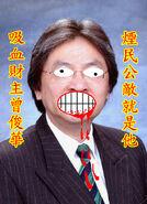 092025-tsang