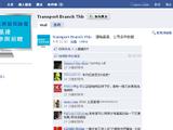 Facebook大事表 (2010年)