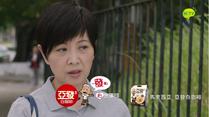 HKTV50