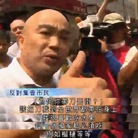 Occupycentral tvb knief.jpg