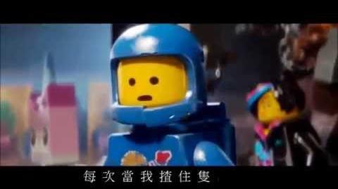 《宏利宇宙太空船》feat