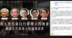HKU642017