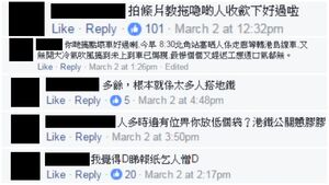 MTR backpack oppose