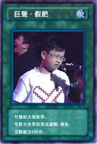 001 Lam Lam