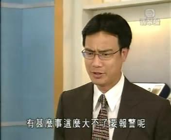 鍾志光︰有甚麼事這麼大不了要報警呢