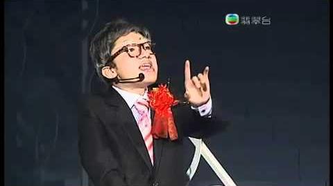 7-1-2012 王祖藍致香港政府收皮書