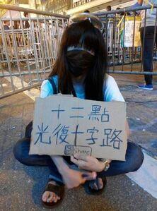 Occupy chiuming