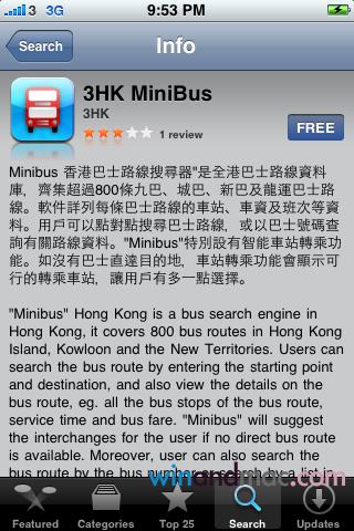 3HK MiniBus