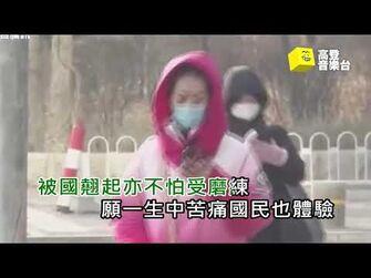 【高登音樂台】鄧麗棍_-_慢步寒冬路