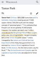 逃犯條例 Tamar wiki eng