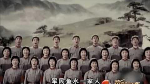 长征组歌 2010-07-31 720HD 四渡赤水出奇兵