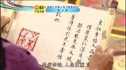TVBOXNOW 宮心計 CH10-(057815)21-13-38-