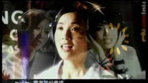 香港2009東亞運動會_主題曲(廣東話版)