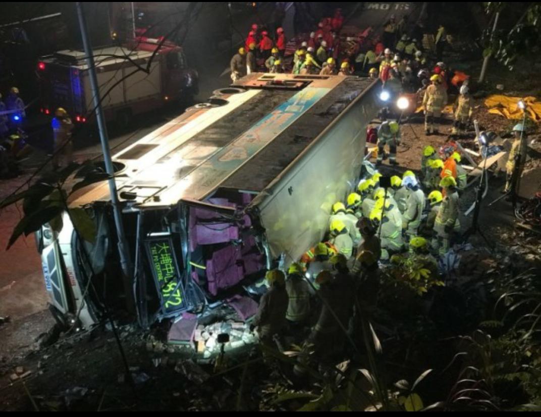 2018年大埔公路雙層巴士翻側事故