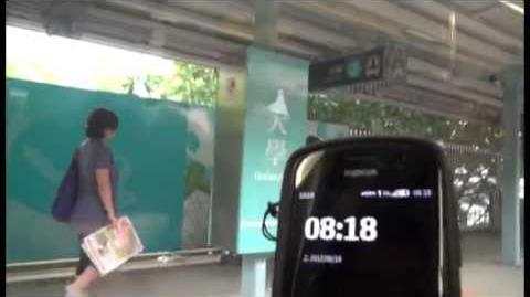 MTR Service Update