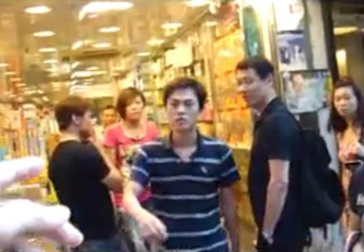 尖沙咀藥房職員涉嫌毆打台灣旅客事件