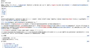 Loyiting wiki