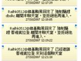 香港維基人的網上糾紛