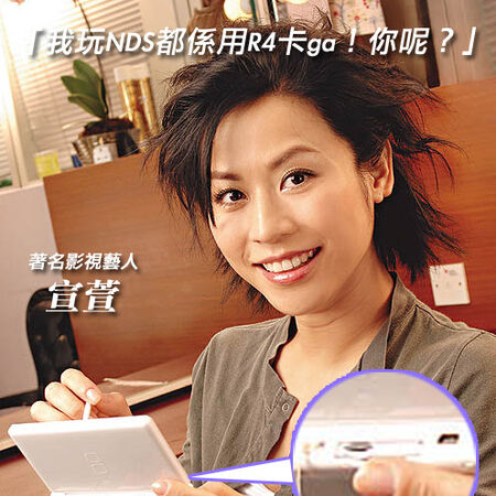 Jessica-uses-R4.jpg