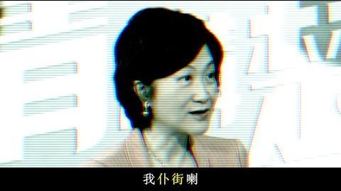 【 尋找仆街的故事-JFung Remix 】Official MV