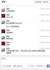 Hkgolden story 2014 fbcap 2