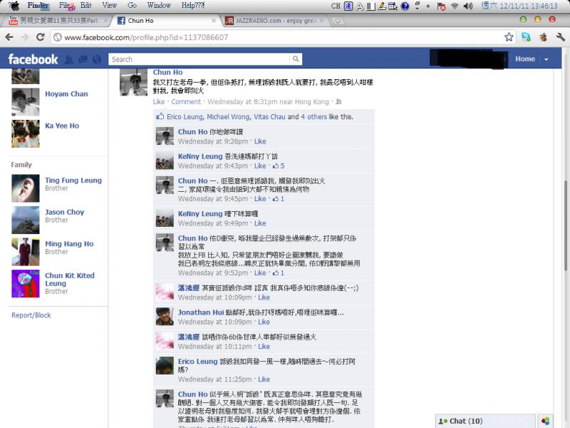 男生facebook自爆毆母事件
