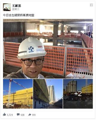 Wikiwonglookconstruction