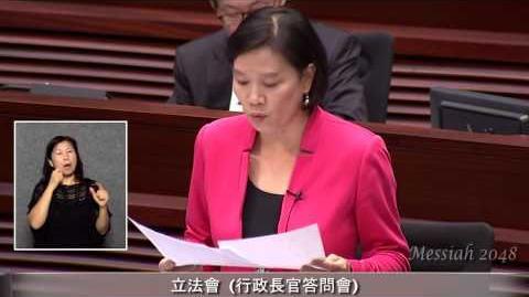 梁美芬志願軍建議絕非廢噏 愛字頭可變「香港城管」