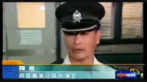 香港警察大庭廣眾公然被挑逗