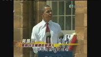 2008 tvb obama