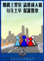 Police-road-block