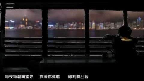 高登音樂_x_飲食台_營多撈麵廣告歌_撈麵_(原曲_Lonely_-_草蜢)