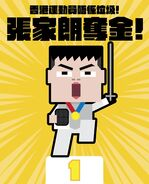 2020年東京奧運DDED1