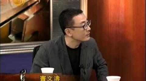 锵锵三人行 2012-12-10 成龙谈腐败问题:中国不是问题最严重的