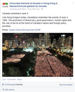 Canada consulate june4
