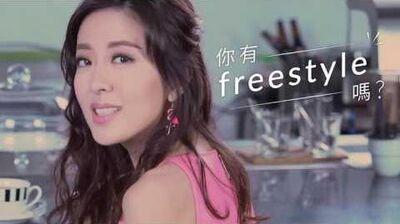TVB女神唐詩詠上《中国有嘻哈》freestyle 潘瑋柏震驚了!!-0