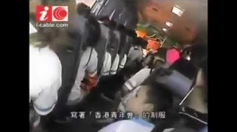 團體被揭向遊行者派$250車馬費_(有線新聞_2014_08_17)