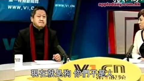 孔子女傳人_鬧爆孔叫獸(_2012-01-24_)